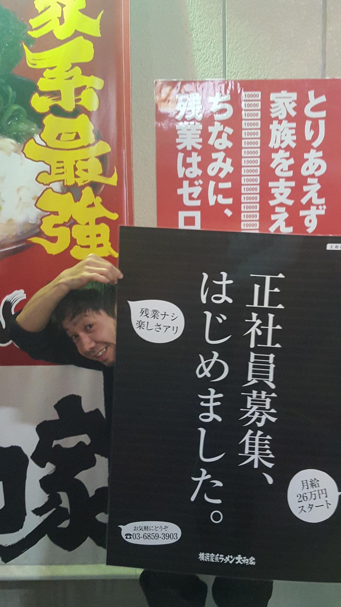 立川ポスター