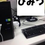 edit_IMG_3532