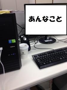 edit_IMG_3532a